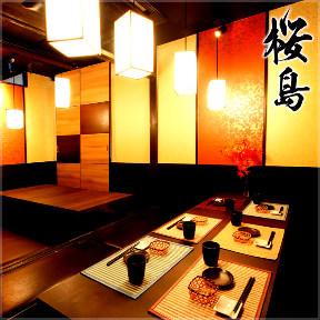 個室と地鶏和食 なか匠 神田店の画像