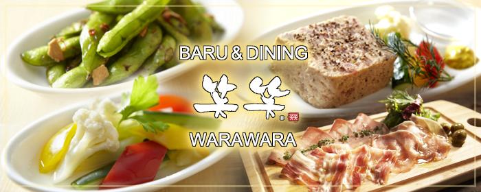 BARU&DINING 笑笑 幕張本郷南口駅前店の画像