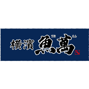 目利きの銀次 辻堂南口駅前店