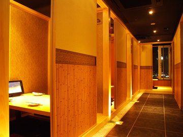 梅の小町 京急川崎店