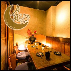 完全個室居酒屋 月の風 蒲田西口店の画像