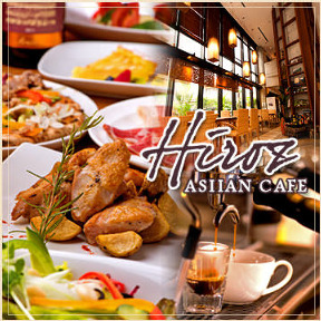 Asian Cafe Hiroz
