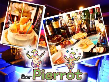 Bar Pierrot
