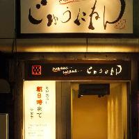 松戸駅西口徒歩15秒! 派出所のある方の階段降りてすぐ!