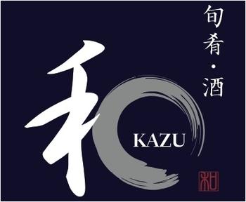 海鮮×日本酒居酒屋 和−KAZU− 吉祥寺の画像