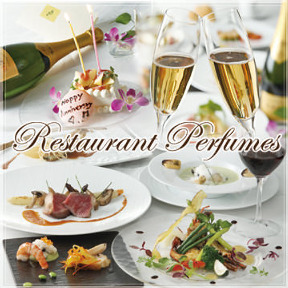 Restaurant Perfumesの画像