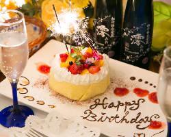 誕生日や記念日におすすめ。クーポン利用で、デザートプレゼント