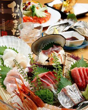 魚菜館 さん太の画像