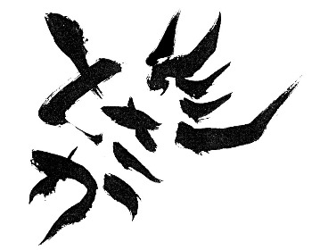 炭火焼鳥 とさか 西川口店