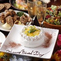 【サプライズ】 誕生日や記念日に◎メッセージ付ホールケーキ
