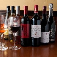 お料理を引き立てるワインもお手ごろ価格でご用意♪