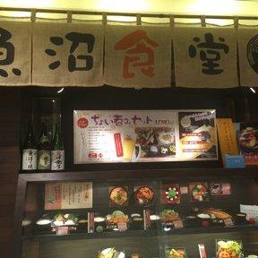 新潟十日町魚沼食堂 西武船橋店