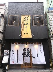 石川町店の外観。