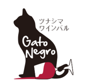 綱島ワインバル Gato Negro(ガトネグロ)