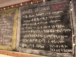 毎日変わるおすすめメニューは店内黒板にて!旬のもの満載!
