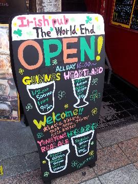 The World End ‐Irish Pub‐の画像2