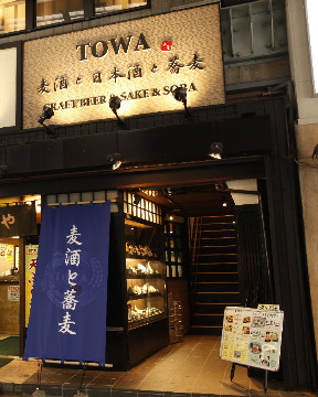 TOWAの画像