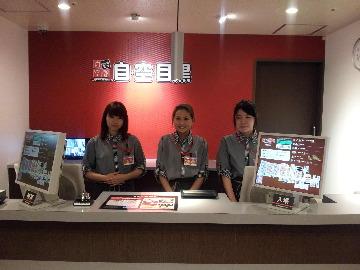 自遊空間 目黒駅前店