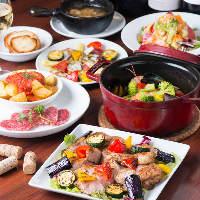 少人数でカジュアルに楽しくスペイン料理でパーティーはいかが♪