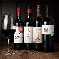多彩なワインを取り揃えております!ワインバーとしても利用OK!!