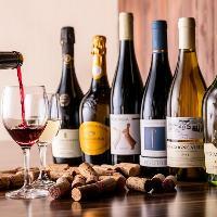 [ワイン] イタリアを中心に各国のボトルワインを14種ご用意