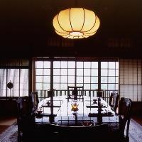 箱根の杜に守られた「旧閑院宮」昭和初期の趣。個室は2-15名様