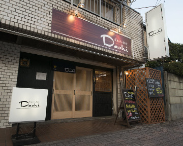 おばんざい倶楽部 Dashi 新田町本店