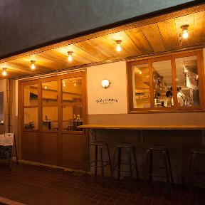 Porky's kitchen〜ポーキーズキッチン〜 浦安店の画像