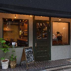 Porky's kitchen〜ポーキーズキッチン〜 津田沼店の画像