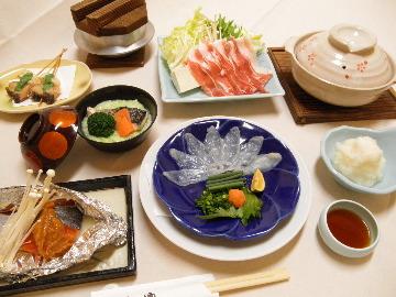 魚とや 北朝霞店