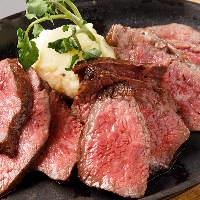 食せば幸せ溢れる極上の和牛ブロックグリル!しかも愛情価格です
