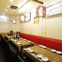 【完全個室】 最大20名様までご利用可能な中華風半個室☆