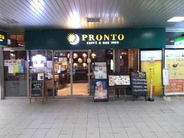 PRONTO 京成金町駅店の画像