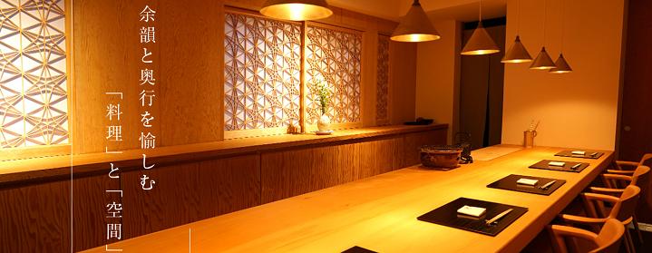 日本料理 四四A2