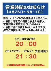 【窯焼き】 ピザ500円~(税抜)!10種の窯焼きピッツァ!