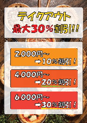 【肉料理】 肉バル感覚でカジュアルに楽しむ♪