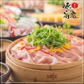 豚○商店 AISHIの画像