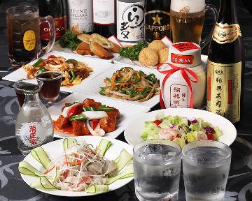 中華居酒屋 香迪 大宮駅前店の画像