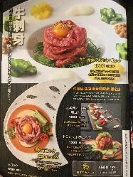 人気の「厚切りレバーステーキ」
