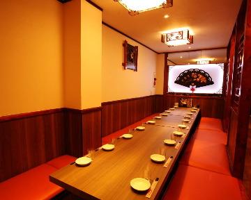 上海軒の画像