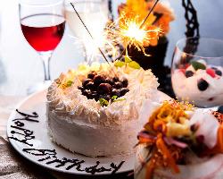 誕生日にはホールケーキのプレゼント特典をご用意!