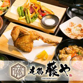 丸鶏とビール 藤や 蒲田・武蔵新田店