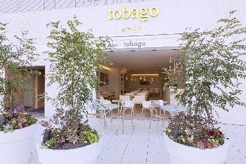 横浜ホテルプラム tobago cafe&bar 横浜の画像2