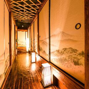 創作Dining×完全個室 春花風月 八重洲店の画像