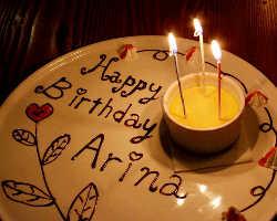 記念日・誕生日等のイベントはマリノステリアにお任せください♪