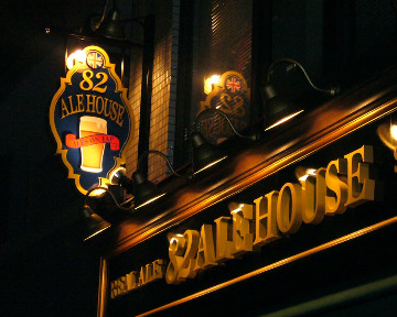 82 ALE HOUSE 東銀座店
