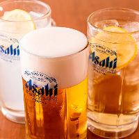 17〜19時はハッピーアワー!生ビールなどをお値打ち価格でご提供