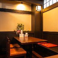 和テイストの落ち着いた空間でごゆっくりとお過ごしください。