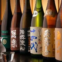 会津の自慢の地酒もご用意しております。お料理によく合います。