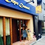 地中海料理&WINE Dopo Domani 八丁堀の画像